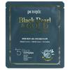 Petitfee Black Pearl & Gold Mask Pack