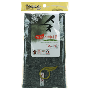WeaVer Natural Charcoal Wellbeing Shower Towel