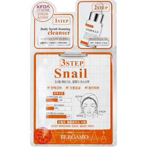 BERGAMO 3Step Snail Mask Pack