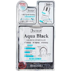 BERGAMO 3Step Aqua Black Mask Pack